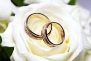 vjencanje-288x216